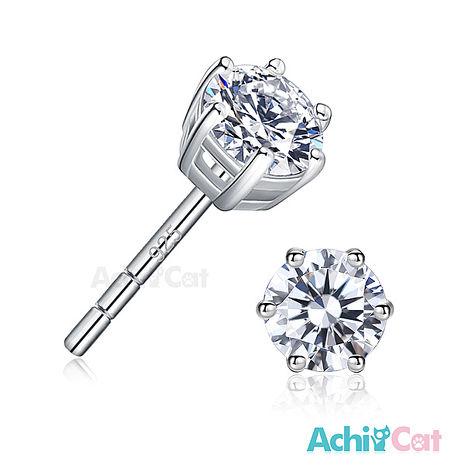 925純銀耳環 AchiCat 純銀飾 完美焦點 5mm 擬真鑽 GS6135玫金