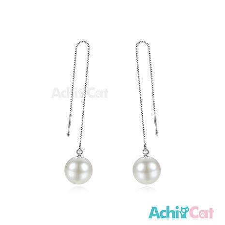 APP搶購 925純銀耳環 AchiCat 純銀飾 幸福佳人 珍珠 GS6150 購物節限定價