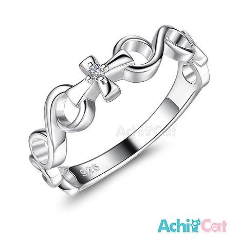 925純銀戒指 AchiCat 純銀飾 幸福守護 AS6029美圍6