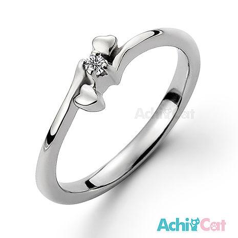鋼尾戒AchiCat珠寶白鋼戒指 閃耀之心 愛心 A553美圍5號