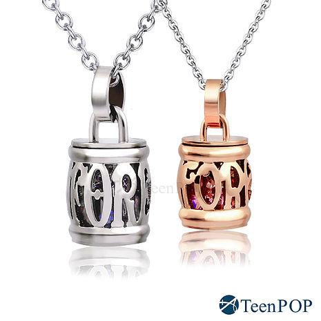 情侶對鍊 ATeenPOP 珠寶白鋼項鍊 誕生石 永遠祝福 單個價格*情人節禮物 C7001大墜/2月葡萄紫