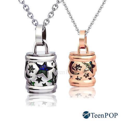 情侶對鍊 ATeenPOP 珠寶白鋼項鍊 誕生石 閃耀星空 *單個價格*情人節禮物 C7002大墜/4月雪花白