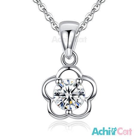 925純銀項鍊 AchiCat 甜美花朵 CS6073