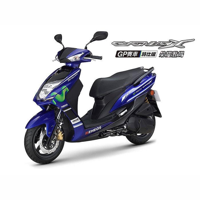 YAMAHA 山葉 CygnusX 新勁戰 FI 125雙碟日行燈 特仕版-2017年新車