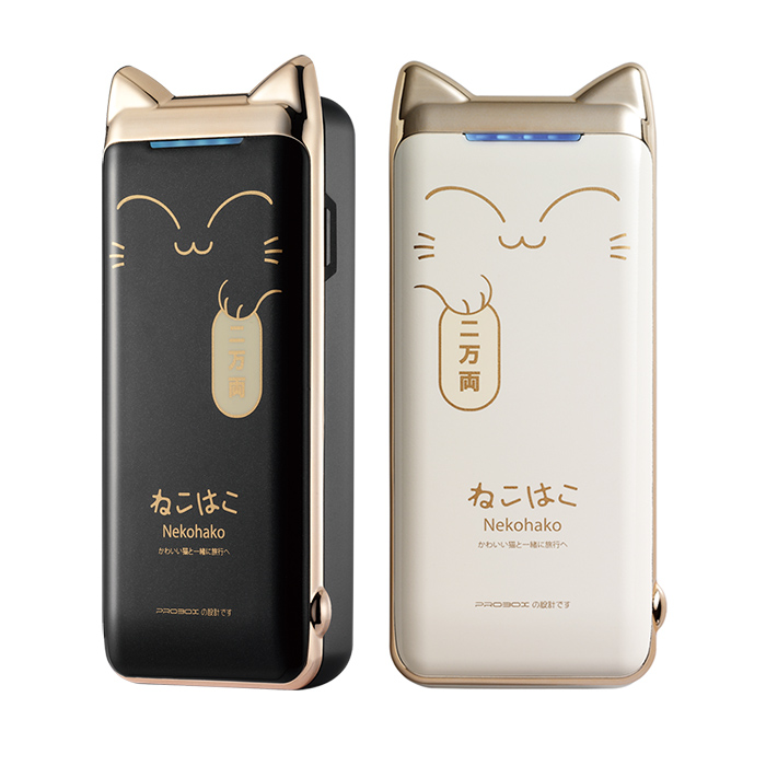 【PROBOX】招財貓 三洋電芯 5200mAh 行動電源