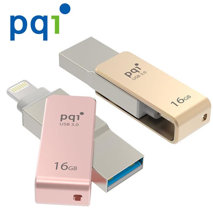 【PQI】 iConnect mini iOS專用 USB3.0 16GB 極速多媒體行動碟-買就送蘋果認證充電線