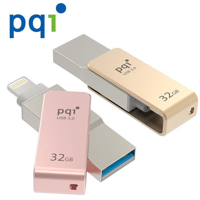 【PQI】iConnect mini iOS專用 USB3.0 32GB 極速多媒體行動碟-買就送蘋果認證充電線