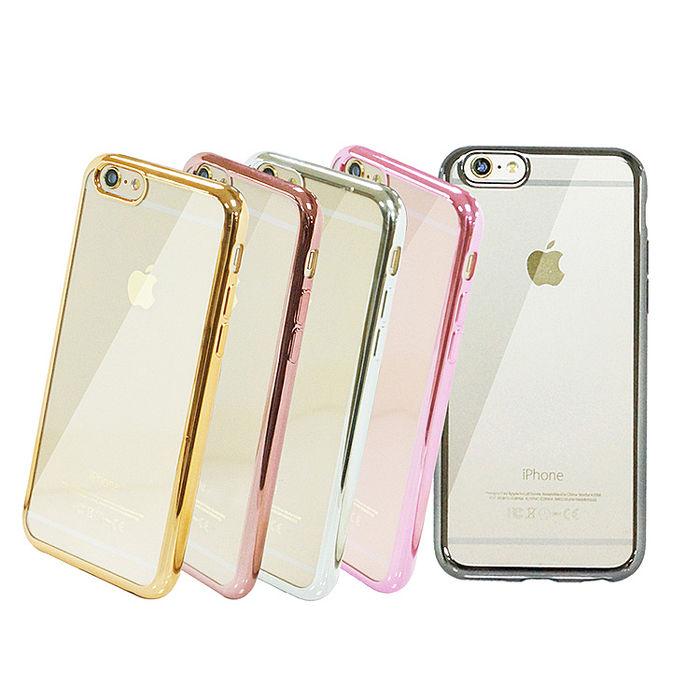 【17光棍節】iPhone 6/6S (4.7吋)電鍍邊框矽膠保護套金色