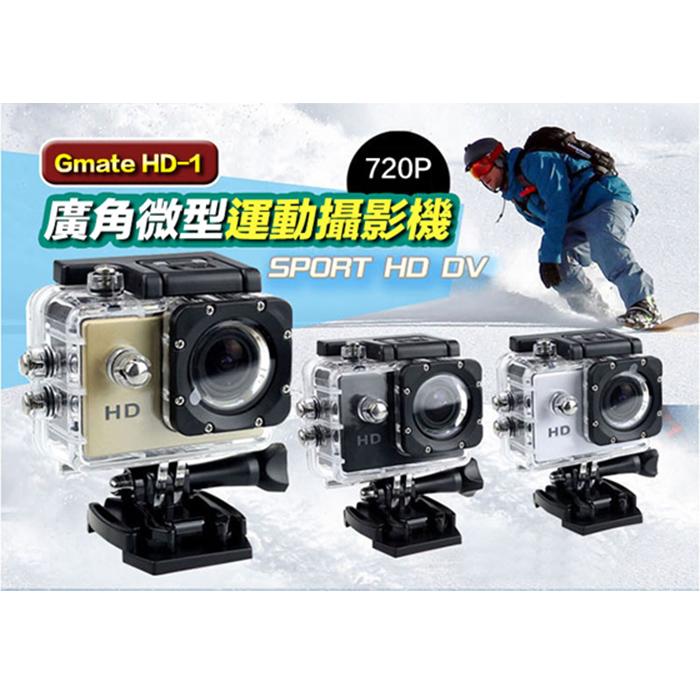 (APP搶購) 廣角微型防水運動攝影機 HD-1黑色