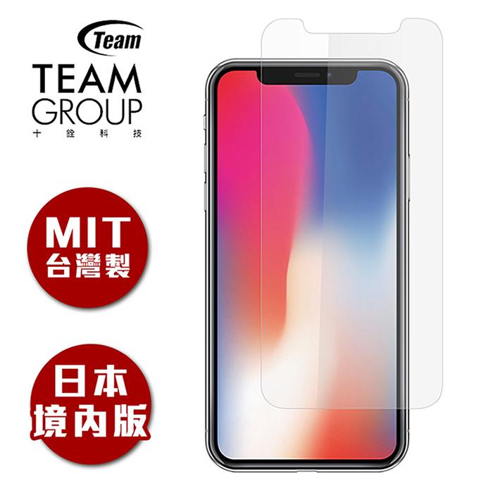 $56/件【2入組】【TEAMGROUP】iPhone 11 Pro/X/XS 日本 Asahi AGC 玻璃保護貼(多入賣場)