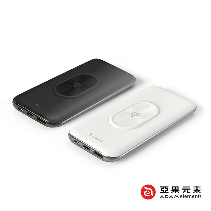 【亞果元素】USB-C PD/QC 3.0 10W無線快充 + 10000mAh行動電源 (GRAVITY 2)
