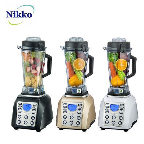 NIKKO日光數位全營養調理機BL-168(白/黑/金)土豪金