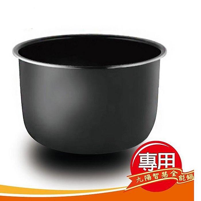 原廠燉鍋-型號 九陽智慧全能微電鍋JYY-50FS18M/19M