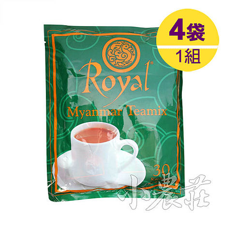 Royal 皇家奶茶_(1組/4袋)
