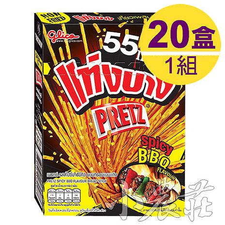 PRETZ百力滋 餅乾棒.香辣BBQ味 (1組/20盒)