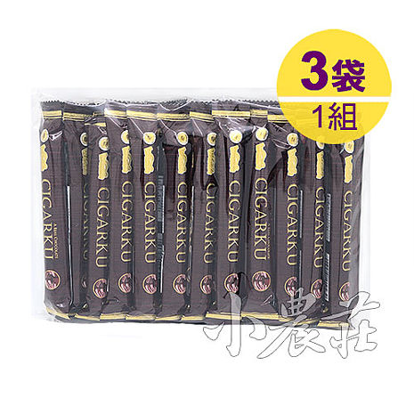 Wasuka 特級巧克力 威化捲 (1組/3袋)