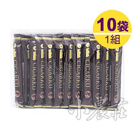 Wasuka 特級巧克力 威化捲 (1組/10袋)
