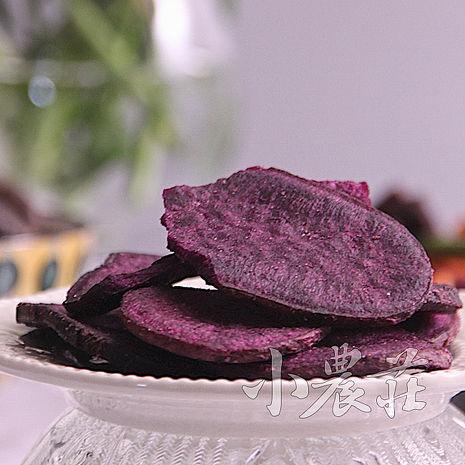 小農莊 紫地瓜脆片_(1包/160g)-品牌館