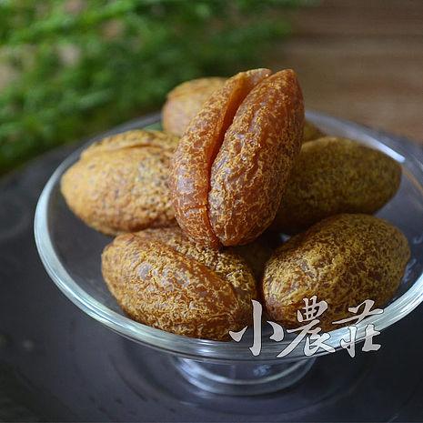 小農莊 丁香化核橄欖_(1包/200g)-品牌館
