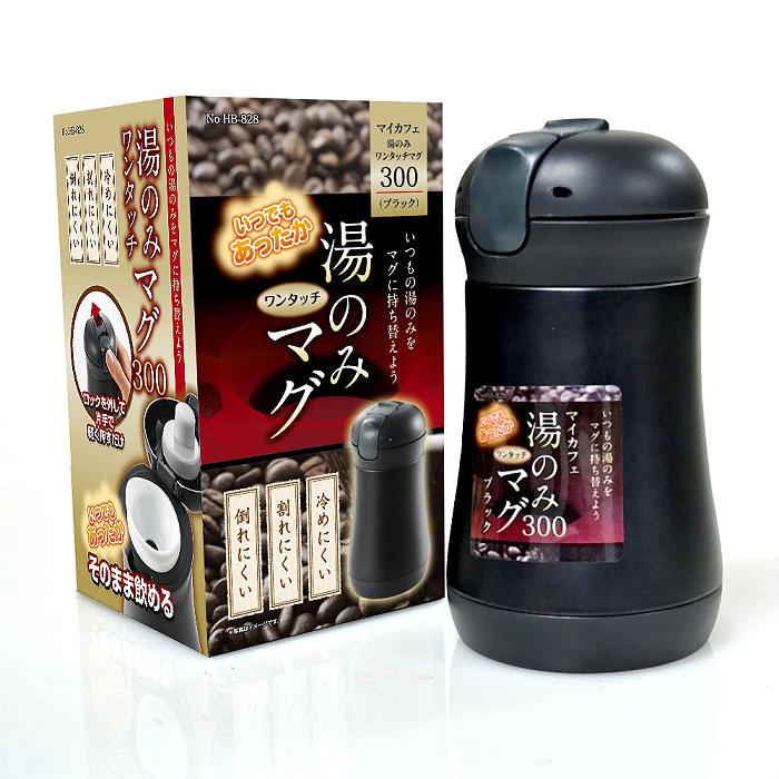 【SGS檢核】日本pearl和風280cc彈蓋保溫湯杯(古典黑)