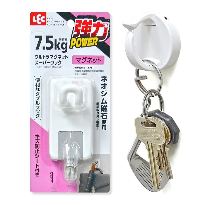 【特惠組】日本LEC荷重7.5公斤超強力磁鐵掛勾+橡皮筋掛勾