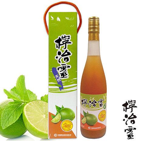 【檸治靈】手工萃取檸檬醋禮盒600ml