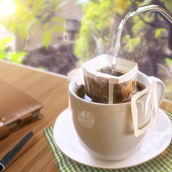 【靖天莊園咖啡】頂級烘焙-濾掛式咖啡(8g x 50包)