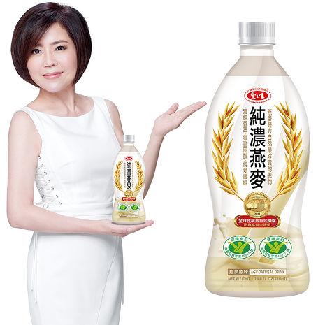 【愛之味】純濃燕麥880ml(12入/箱)