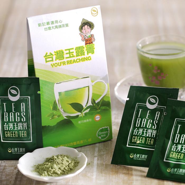 【台灣玉露菁】高山綠茶粉(輕巧包1g*6包/盒)[ _活動]
