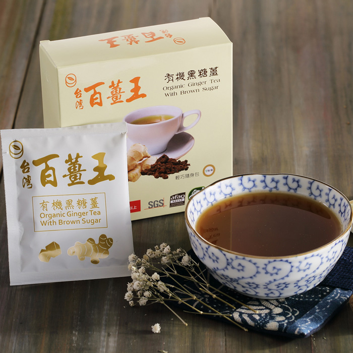 【台灣百薑王】有機黑糖薑粉(14g*5包/盒)