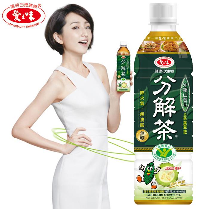 【愛之味】健康油切分解茶500ml(24入/箱)[ 活動]