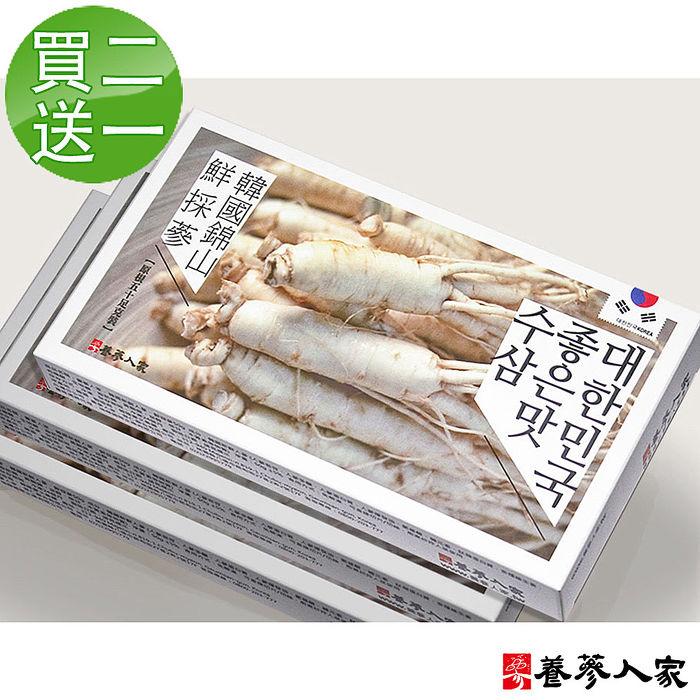 【養蔘人家】韓國新鮮人蔘 嚐鮮組 買二送一 (50g * 3)