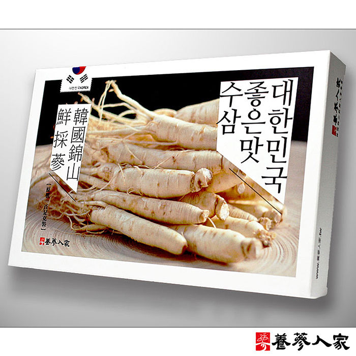 【養蔘人家】韓國新鮮人蔘 長生組100g