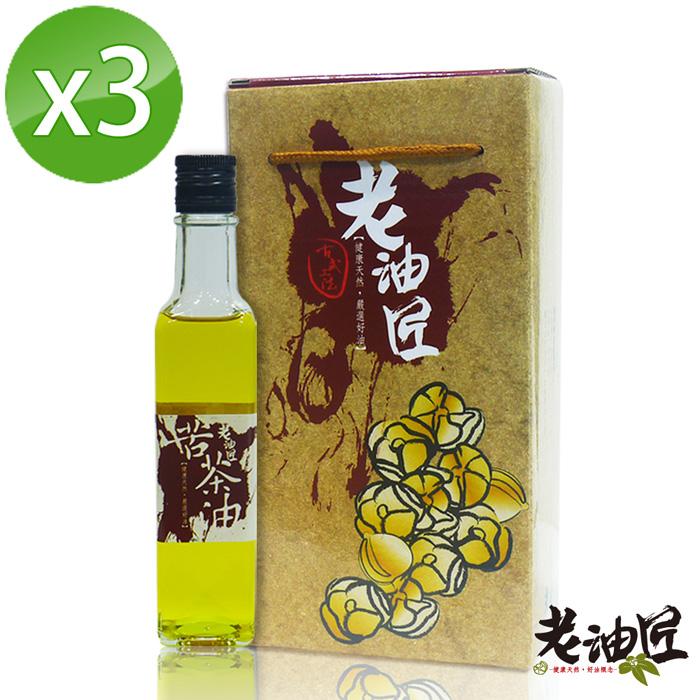 【自然樁】黃金苦茶油3瓶組(250ml/瓶)