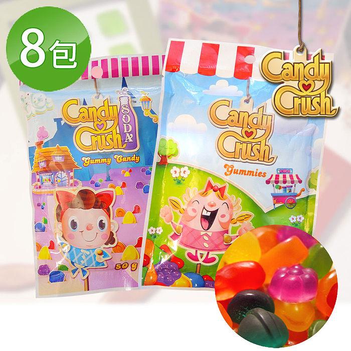 【Candy Crush】軟糖家庭組600g(大果香x4+小果香x4)[ 活動]
