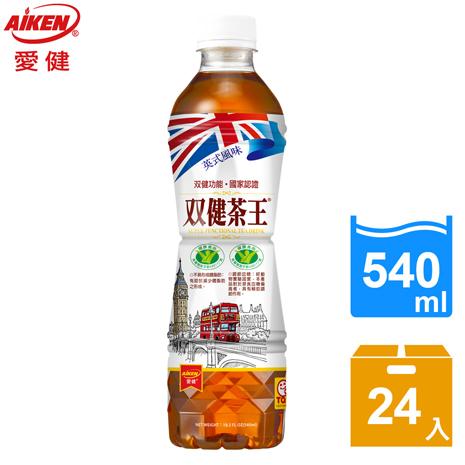【愛健】雙健茶王540ml(24入/箱)