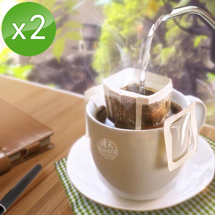 【靖天莊園咖啡】頂級烘焙-濾掛式咖啡2盒組(100包)