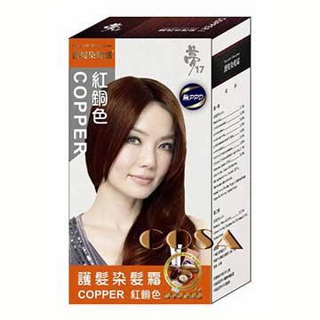 夢17 護髮染髮霜 紅桐色 姐姐最愛指定品牌
