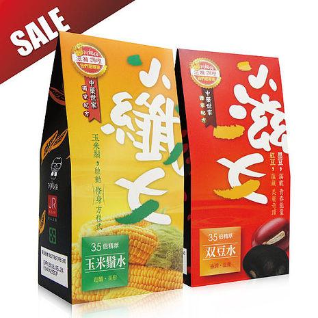 【阿桐伯小纖女+小滋女】特濃玉米鬚水+特濃?豆水(共60包) 35倍精萃 雙效組合包