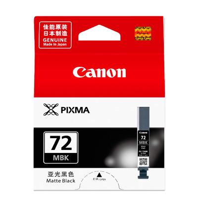 CANON PGI-72MBK 原廠消光黑墨水匣