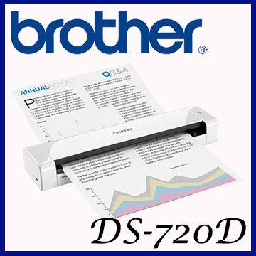 Brother DS-720D 可攜式雙面行動掃描器
