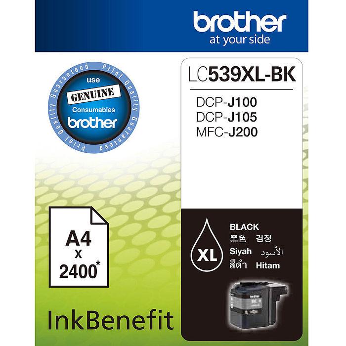 Brother LC539XL-BK 原廠黑色墨水匣