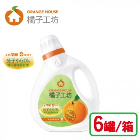 橘子工坊 新版本新配方 綠橘子 天然深層D淨因子潔淨濃縮洗衣精1800ML-6罐/箱