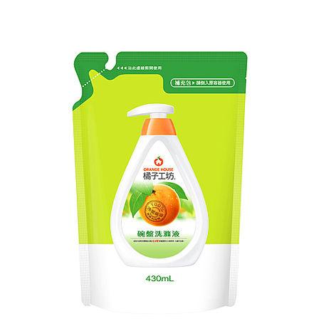 橘子工坊洗碗精補充包(綠)-430ml*6入/組