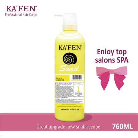 KAFEN 蝸牛極致洗髮精760ml-居家日用.傢俱寢具-myfone購物