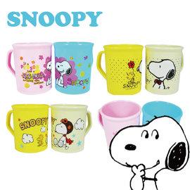 史努比Snoopy單耳水杯300c.c粉-花朵