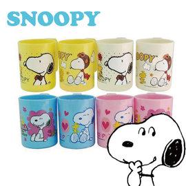 史努比Snoopy 牙刷杯300c.c藍-花朵