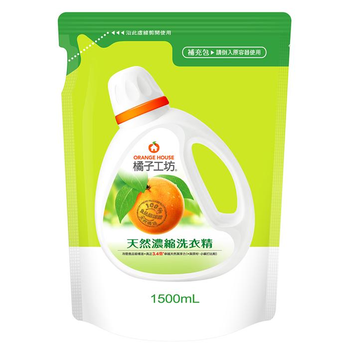 【夏日派對】橘子工坊洗衣精補充包 (一般) 1500ML*6包/箱 (綠版)