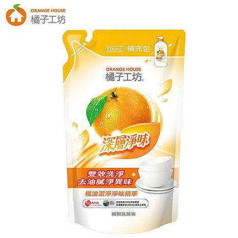 橘子工坊 洗碗精 碗盤洗滌液補充包-深層淨味 500ml *6入/組