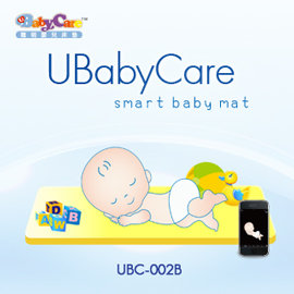 【UBabyCare聰明嬰兒床墊】智慧型聰明嬰兒床墊、嬰兒監視器、無線嬰兒監視器